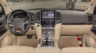 Giá lăn bánh xe Toyota Land Cruiser 2020 mới nhất - Ảnh 1.