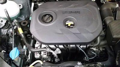 Các màn xe Hyundai dính phốt: Động cơ Nu