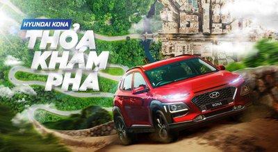 Người chơi hoàn toàn có thể nhận được 1 chiếc Hyundai Kona 1.6 turbo hoàn toàn miễn phí.