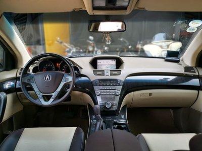 Giá xe Acura MDX cũ tại Việt Nam là bao nhiêu? Có nên mua lại để đi Tết? 2a