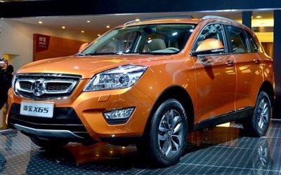 Các hãng xe Trung Quốc đang vươn ra quốc tế.