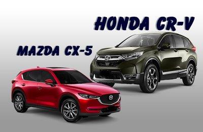 """Honda CR-V và con đường """"vượt mặt"""" Mazda CX-5 trong phân khúc CUV cỡ trung."""