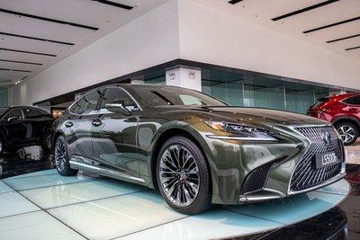 Hình ảnh đầu xe Lexus LS500h 2020