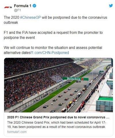 Chặng đua F1 ở Trung Quốc chính thức bị huỷ bỏ vì dịch corona 1a