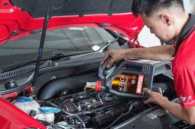 Xe ô tô đi bao nhiêu km thì cần thay dầu nhớt? - Ảnh 2.