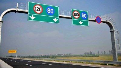 Việc giới hạn tốc độ sẽ phụ thuộc vào chất lượng đường cao tốc.