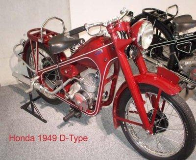 Thương hiệu ô tô Honda Motor chập chững ra đời.