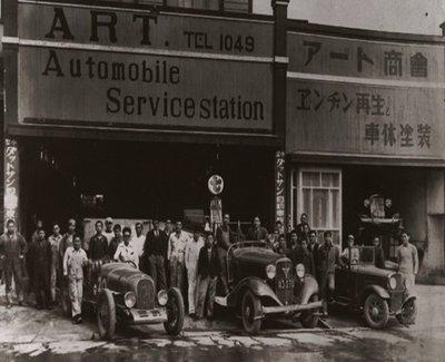 Lịch sử và nguồn gốc ô tô Honda Nhật bắt đầu từ 1937.
