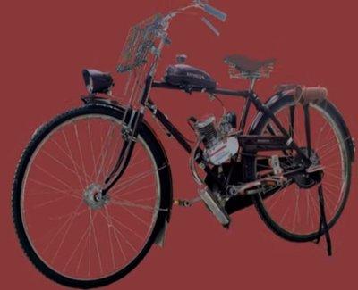 Thương hiệu ô tô Honda vào 1941 tập trung vào sản xuất mô-tơ rồi xe đạp cơ giới.