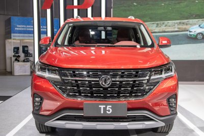 Dongfeng T5 1