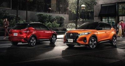 Nissan Kicks e-Power 2020 sẽ là lựa chọn xe sạch tuyệt vời.