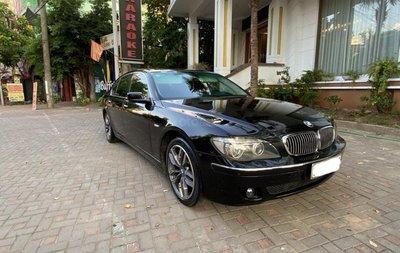 BMW 750Li 2007 có giá bán giảm sâu so với thời điểm ra mắt cách đây 13 năm.