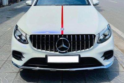 Phần đầu xe Mercedes-benz GLC 300 4Matic 2017 đã được nâng cấp 1