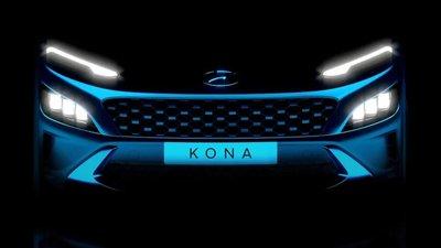 Hyundai Kona 2021 facelift lộ dáng sau nhá hàng.