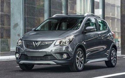 VinFast Fadil cũng áp dụng mức giá xe mới, tích hợp ưu đãi.