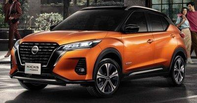 Lộ bằng chứng mẫu crossover Nissan Kicks chuẩn bị mở bán tại Việt Nam 1