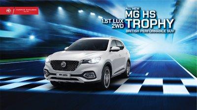 MG HS bổ sung thêm phiên bản mới, động cơ 1.5T Trophy.