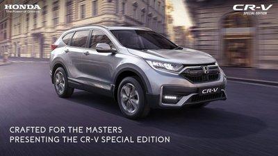 Honda CR-V 2021 Special Edition được tút tát hấp dẫn.