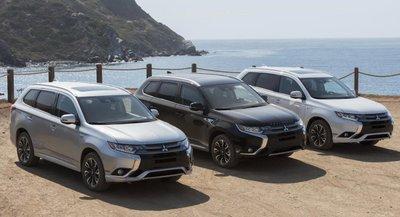 Nissan muốn bán cổ phần trong Mitsubishi - Ảnh 1.