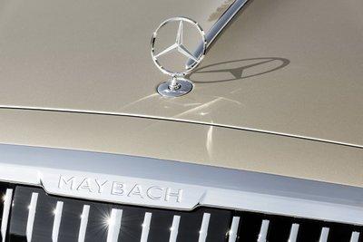 """Ngắm trọn bộ ảnh Mercedes-Maybach S-Class 2021 vừa ra mắt: Đúng chất """"Chủ tịch"""" a7"""