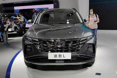 Hyundai Tucson 2021 L mới dành riêng cho thị trườngTrung Quốc.