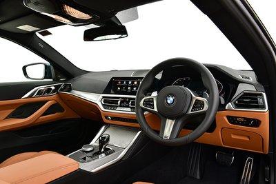 BMW 4-Series 2021 thế hệ mới hấp dẫn đến từng chi tiết.