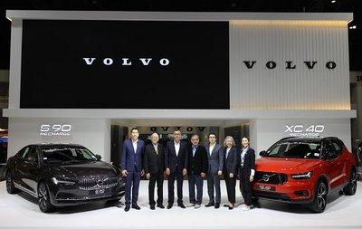 Volvo S90 Recharge 2021 vén màn cùng họ hàng XC40 Recharge chạy thuần điện.