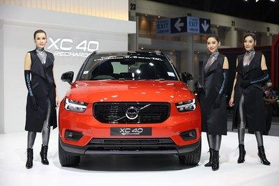 Volvo S90 Recharge 2021 sẽ song hành cùng anh em XC40 Recharge.