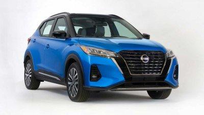 Nissan Kicks 2021 nâng cấp mới trình làng.
