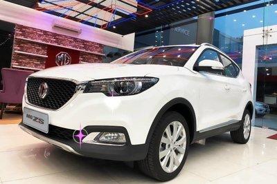 MG ZS 2020 đang bán tại Việt Nam 1