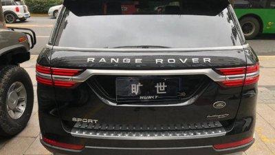 Đuôi xeHunkt Canticie có nét độc đáo riêng, bớt giốngRange Rover hơn 1