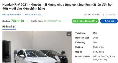 Mức giảm cao nhất đối với mẫu Honda HR-V tại đại lý hiện nay là 90 triệu đồng 1