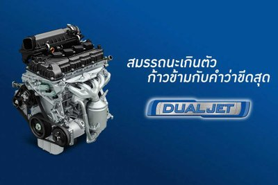 Động cơ xe Suzuki Swift 2021 tại Thái Lan 1