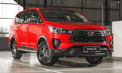 Toyota Innova 2021 facelift mới chào giá 635 triệu đồng.