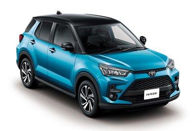 Toyota cũng chuẩn bị tung vào thị trường mẫu xe ô tô hoàn toàn mới có tên Toyota Raize 1
