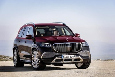 Giá lăn bánh xe Mercedes-Maybach GLS 600 4MATIC 2021 1
