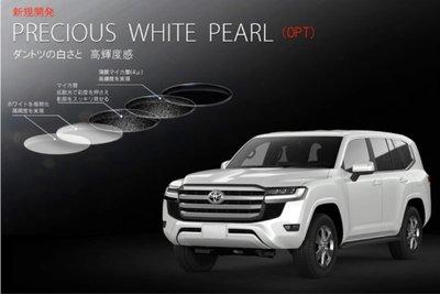 Toyota Land Cruiser 2022 Precious White Pearl