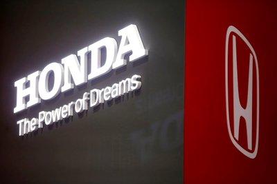 Honda đã tạm dừng hoạt động sản xuất ở một nhà mày tại Vũ Hán ngày 3/8 do dịch Covid-19.
