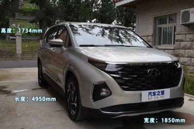 """""""Bóc tem"""" Hyundai Custo 2022: Tucson bản MPV có nội thất như xe Tesla a1"""