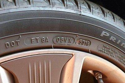 Có thể nhận biết xe tồn kho thông qua lốp xe.