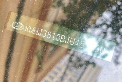 Số VIN ô ô thường đặt ở chân kính lái phía bên tài xế