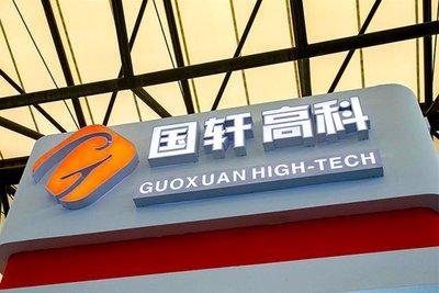 Các sản phẩm chính của Gotion High Tech là các loại pin lithium