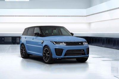 Land Rover Range Rover Sport SVR Ultimate mặt trước